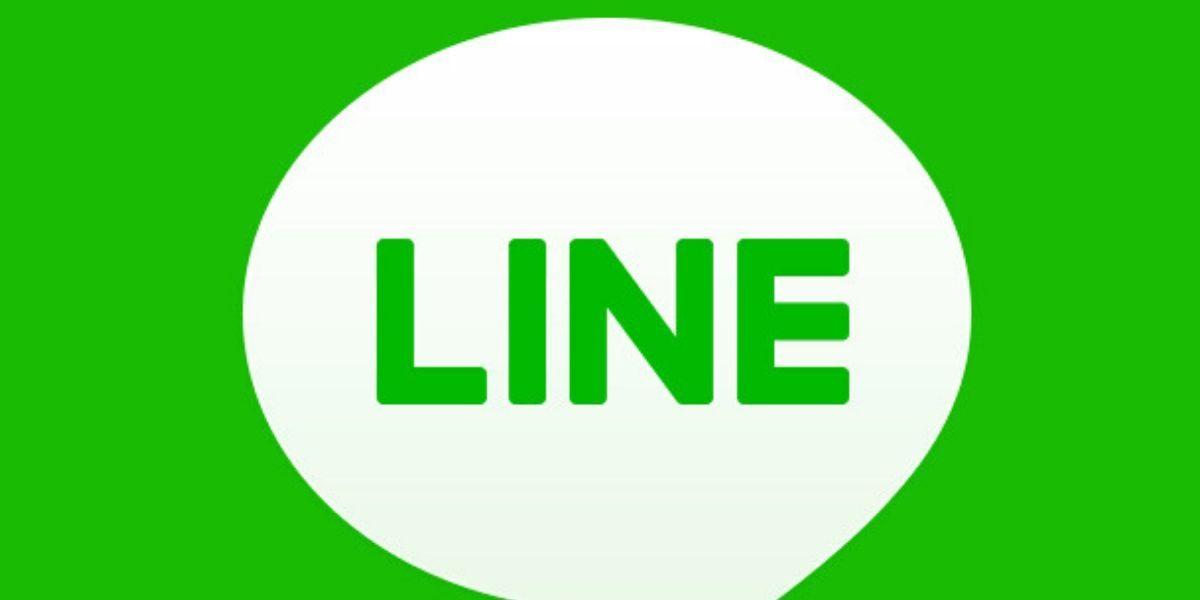 [2019]LINEポイントを貯める確実な3つの方法のアイキャッチ